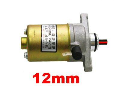 Oko Qmb Starter Motor - Electrical