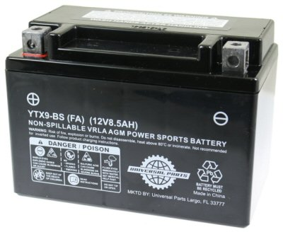 12V 8.5AH Battery YTX9-BS - Factory Activated
