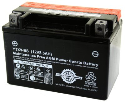 12V 8.5AH Battery YTX9-BS