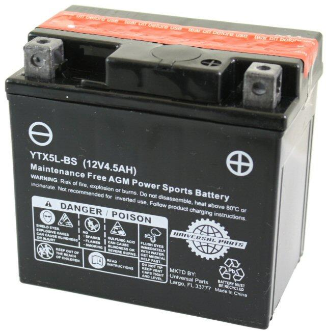 12V 4AH Battery YTX5L-BS