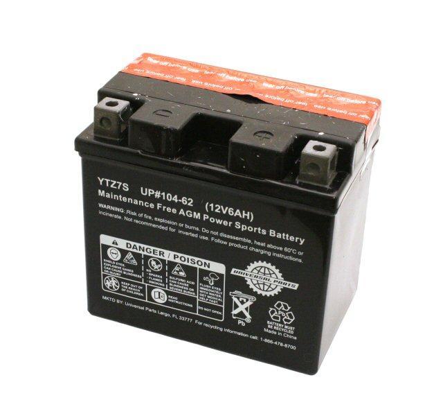 12V 6AH Battery YTZ7S