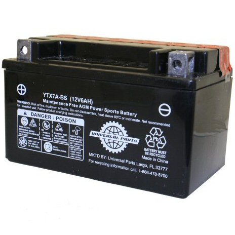 12V 6AH Battery YTX7A-BS